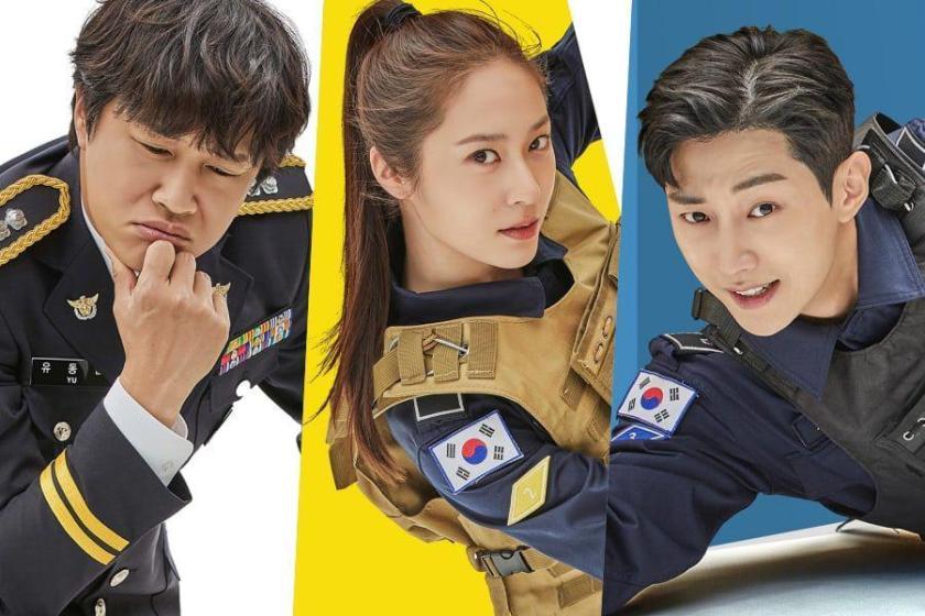 Cha Tae Hyun, Krystal dan Jin Young B1A4 sebagai pemain utama Police University (Sumber KBS2)