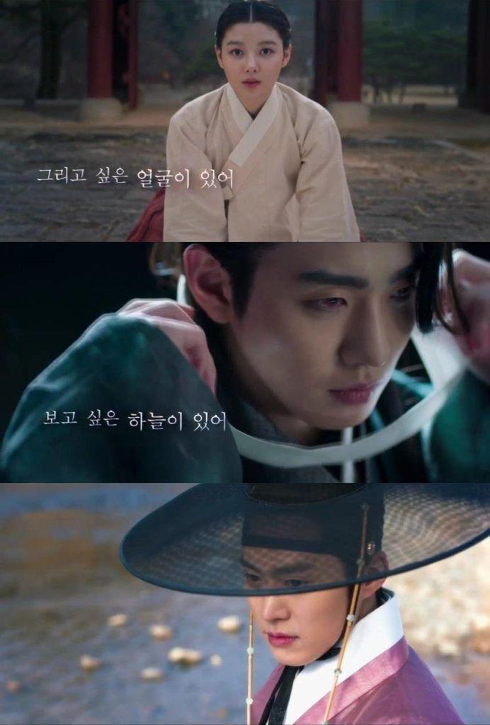 Kim Yoo Jung, Ahn Hyo Seop dan Gong Myung di Lovers of the Red Sky (Sumber SBS)