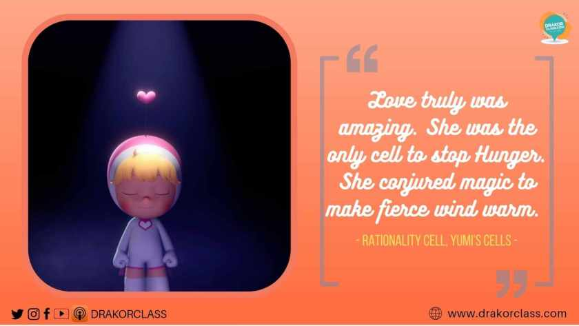 rational cell talking about love cell