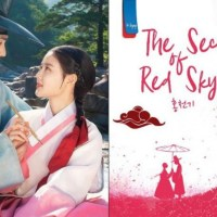 Lovers or The Secret of Red Sky?