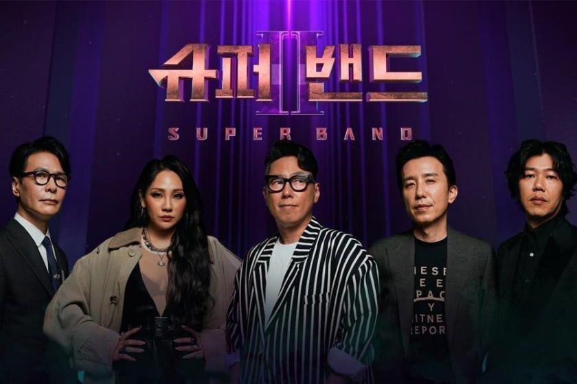 Produser atau Juri di Superband Season 2 Sumber gambar: Soompi
