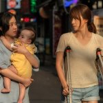 Film Korea I (2021)