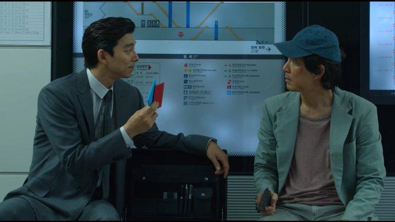 Gong Yoo sebagai salesman ganteng maksimal dalam setelan perlente (sumber: cosmo.ph)