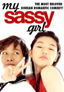 "Poster Film ""My Sassy Girl"""