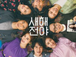 Film Korea New Year Blues (2021) Subtitle Indonesia