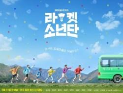 Drama Korea Racket Boys Episode 15 Subtitle Indonesia