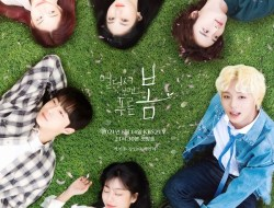 Drama Korea Blue Spring From A Distance Episode 12 Subtitle Indonesia