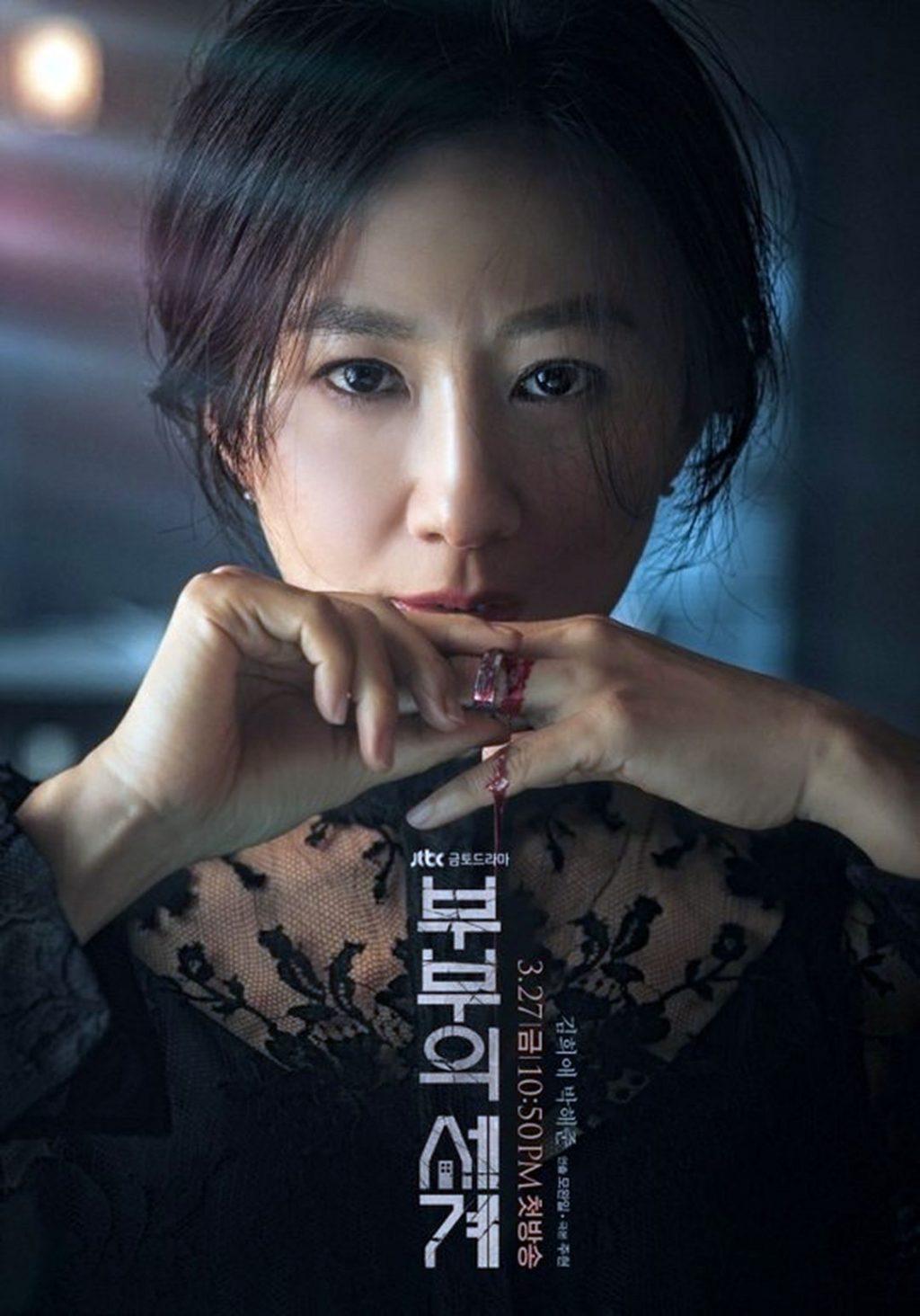 Kim Hee Ae sebagai Ji Sun Woo 1