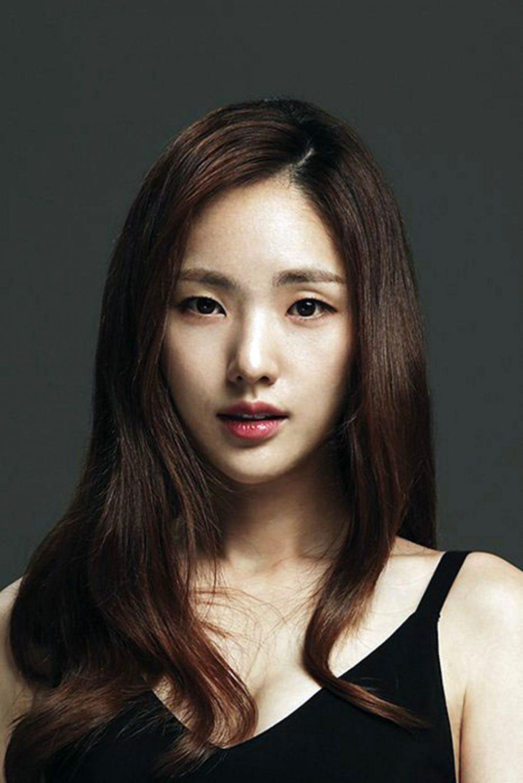 Park Ah In