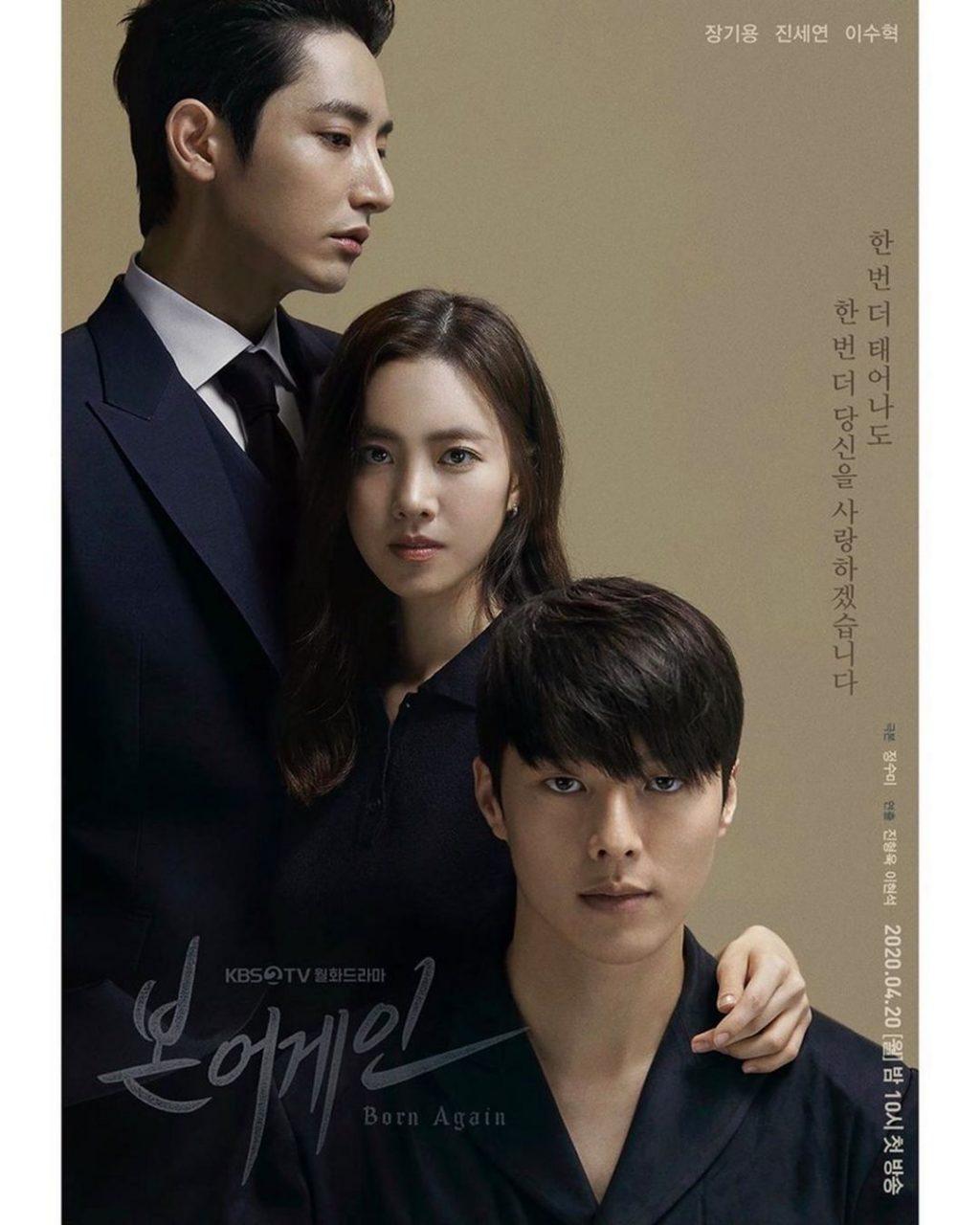 Pemeran K Drama Born Again