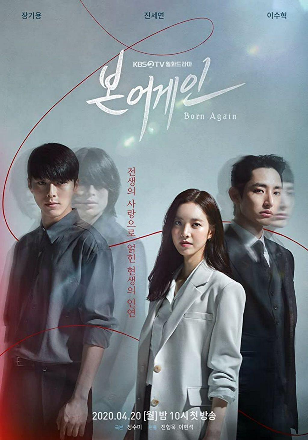 Poster K Drama Born Again 1