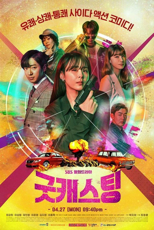 Poster K Drama Good Casting