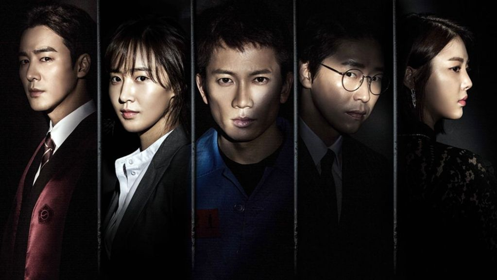 Poster K Drama Innocent Defendant 5