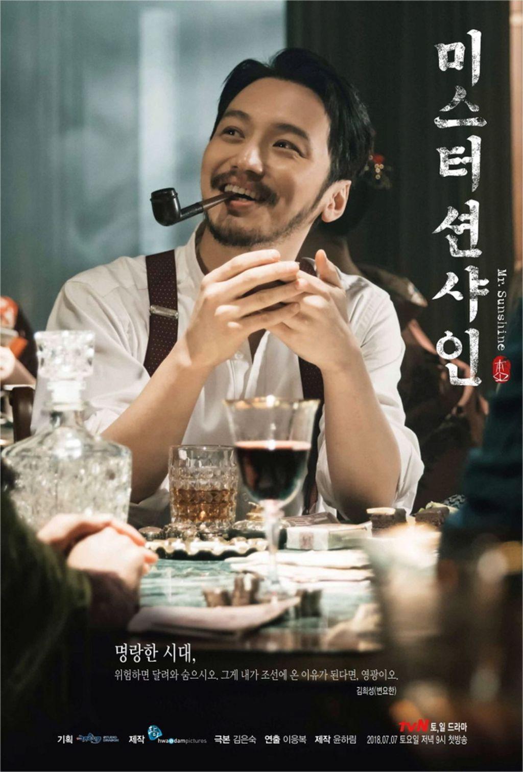 Byun Yo Han sebagai Kim Hee Sung
