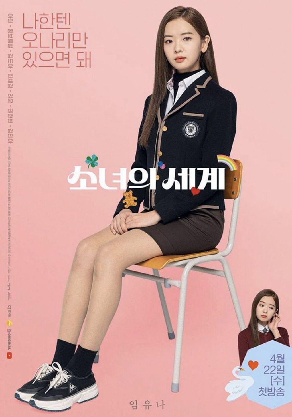 Hwang Bo Reum Byeol sebagai Im Yoo Na