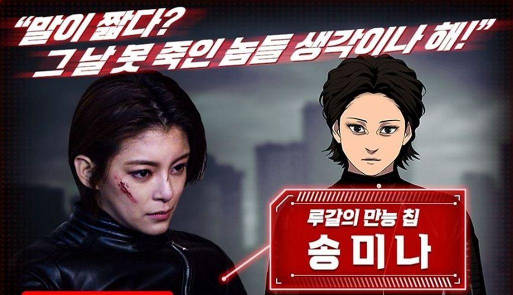Jung Hye In sebagai Song Mi Na