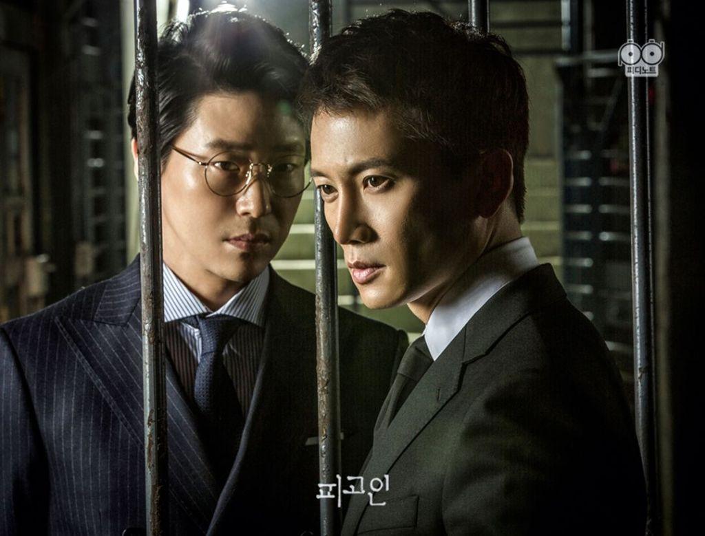 K Drama Innocent Defendant