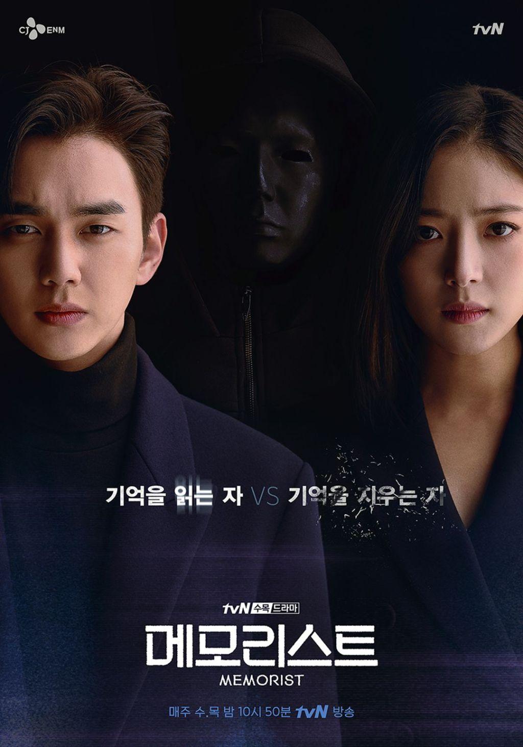 K Drama Memorist