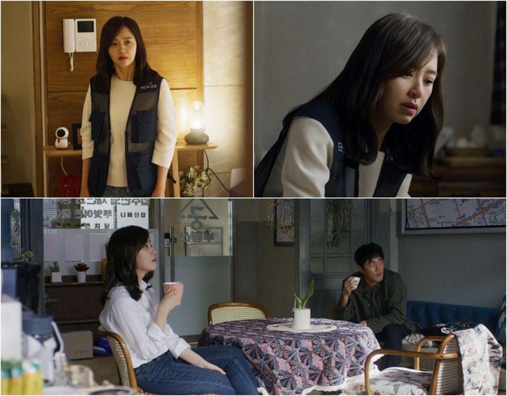 Kang Sung Yun sebagai Lee Goong Bok