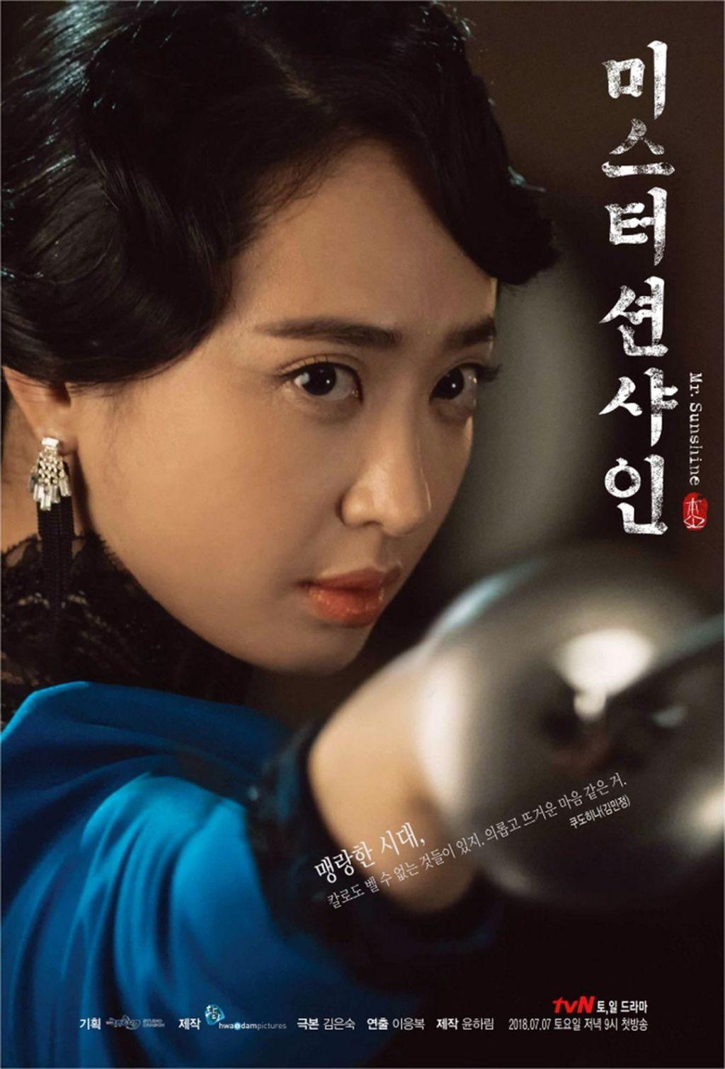 Kim Min Jung sebagai Hee Na