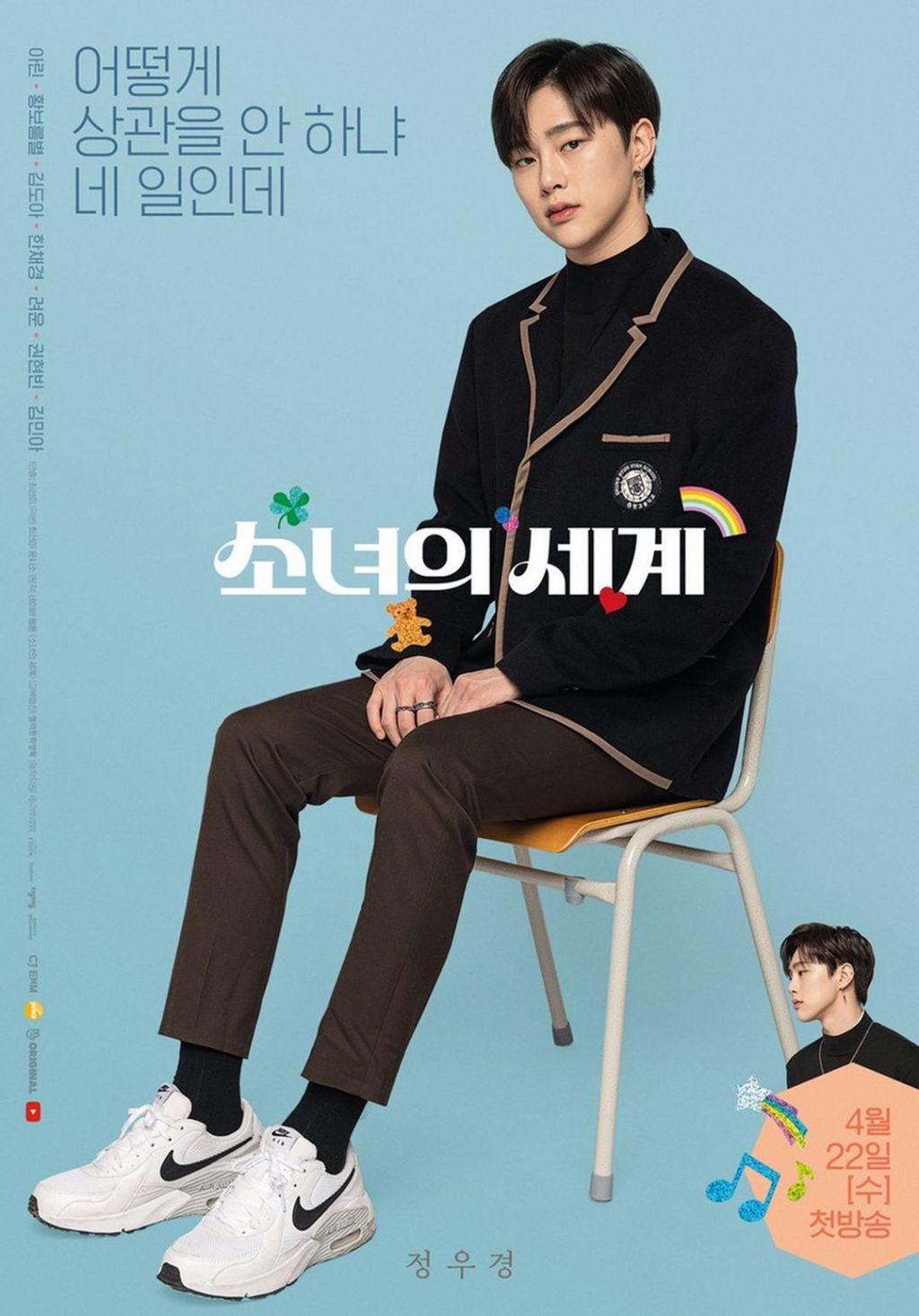 Kwon Hyun Bin sebagai Jung Woo Kyung