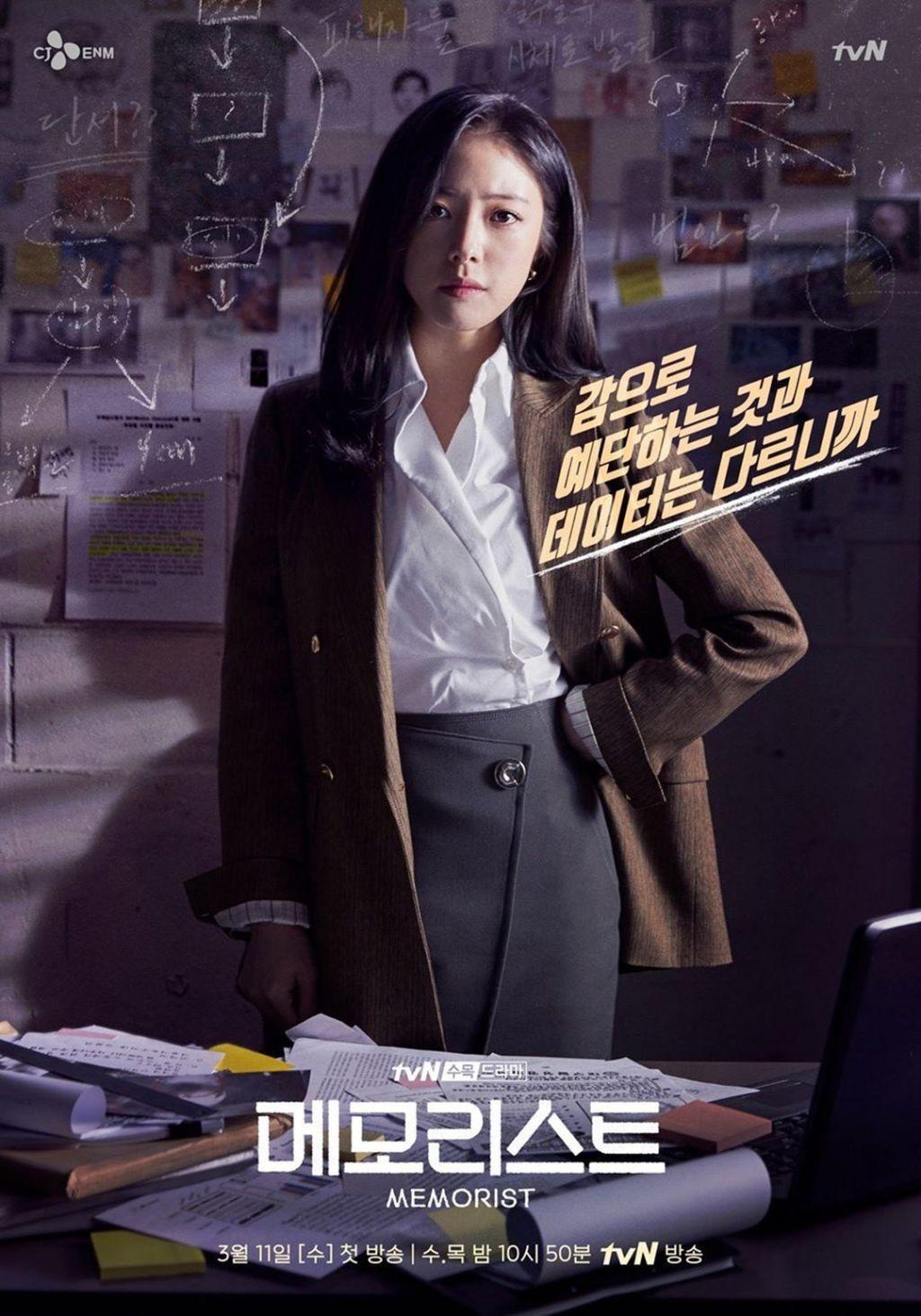 Lee Se Young sebagai Han Sun Mi