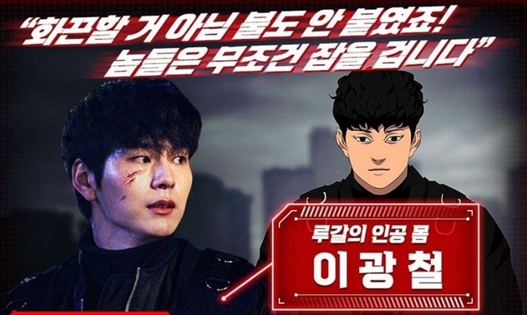 Park Sun Ho sebagai Lee Kwang Chul
