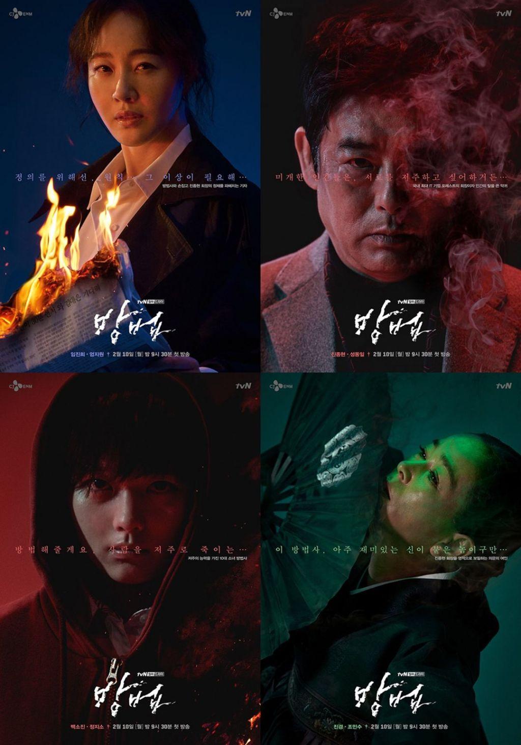 Pemeran 2 K Drama The Cursed
