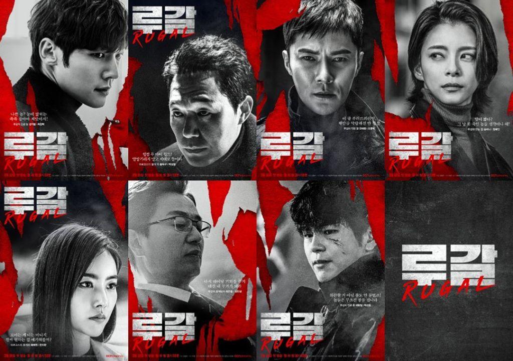 Pemeran K Drama Rugal