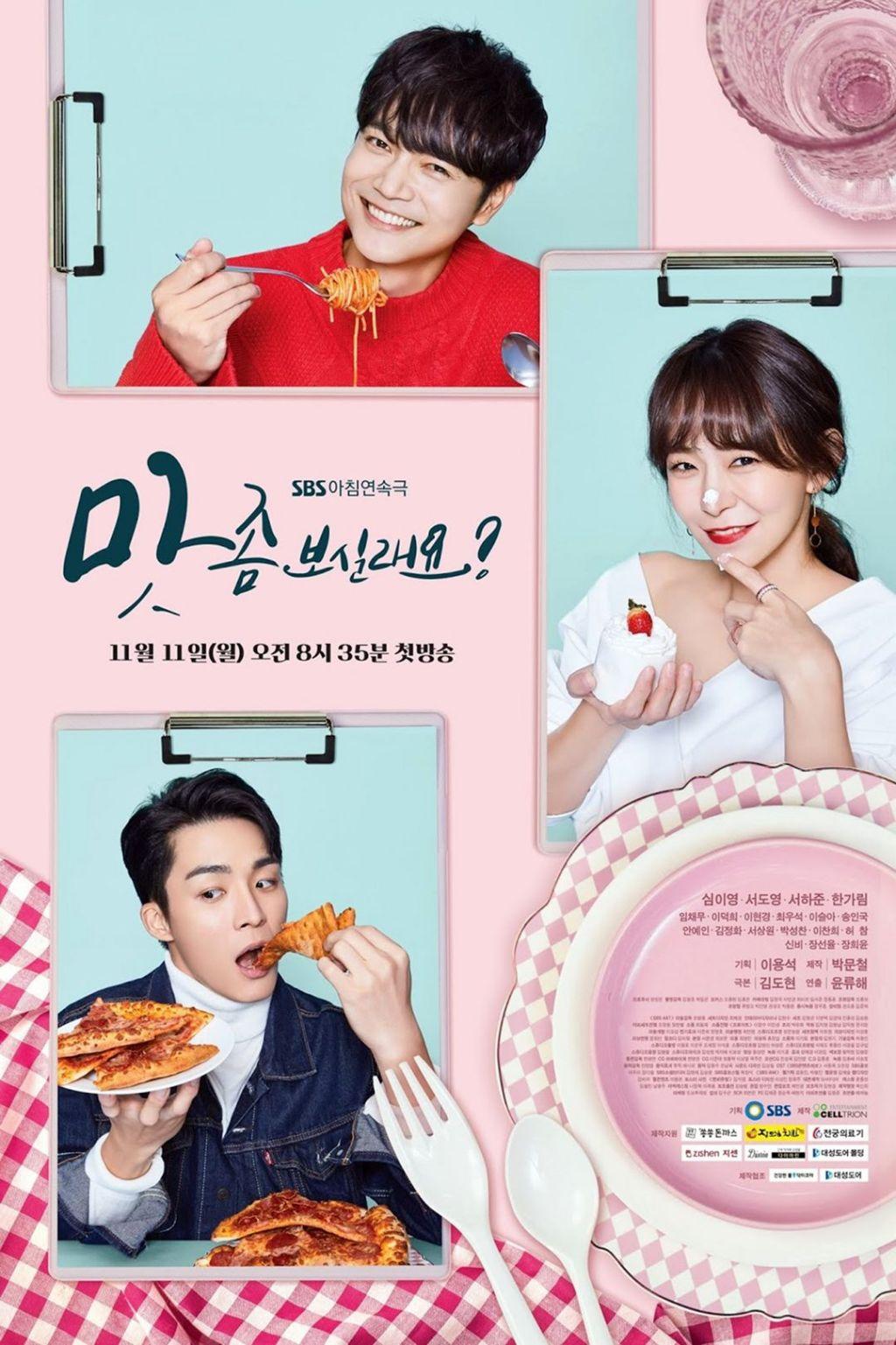 Pemeran K Drama Wanna Taste