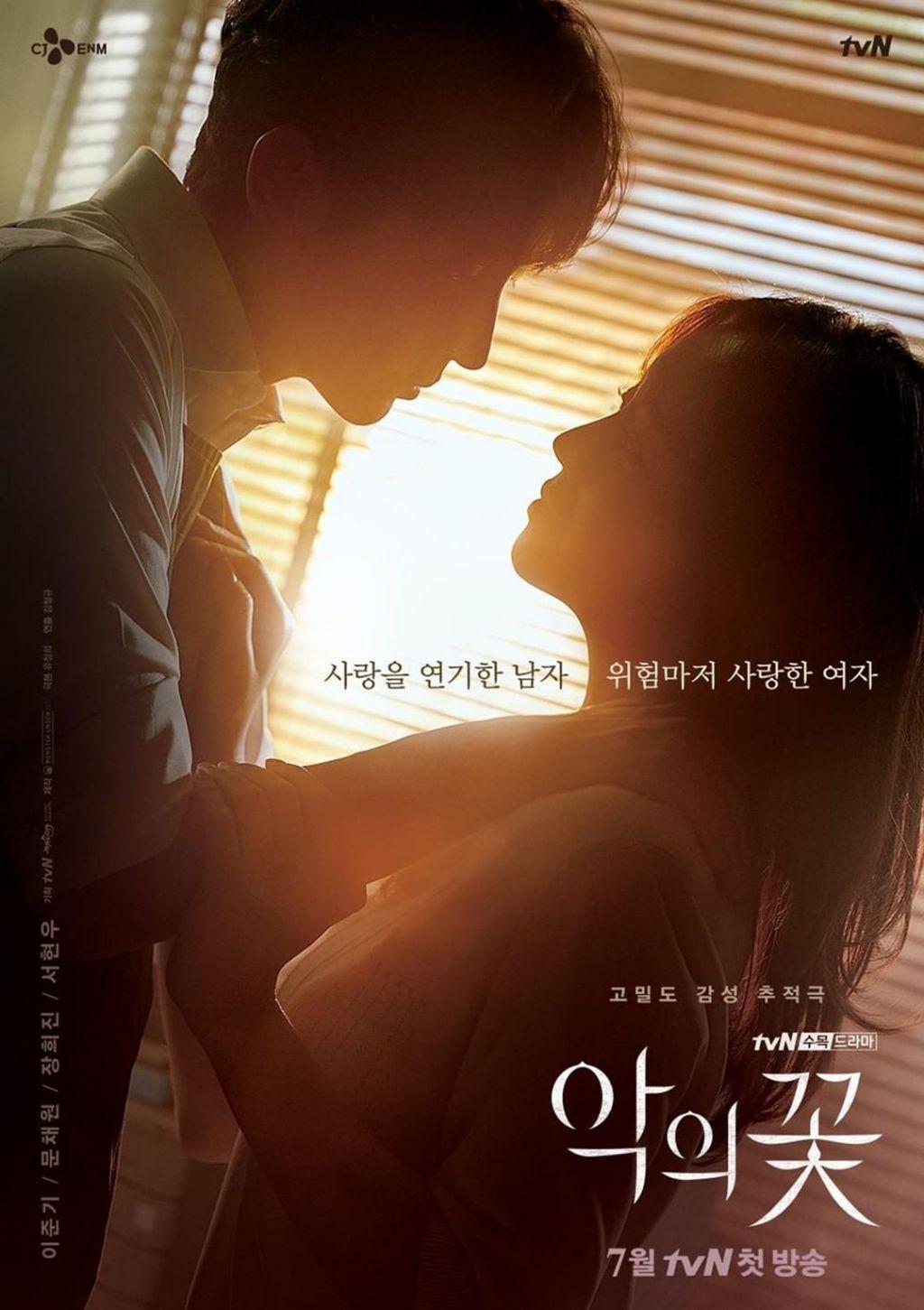 Poster 1 K Drama Flower of Evil