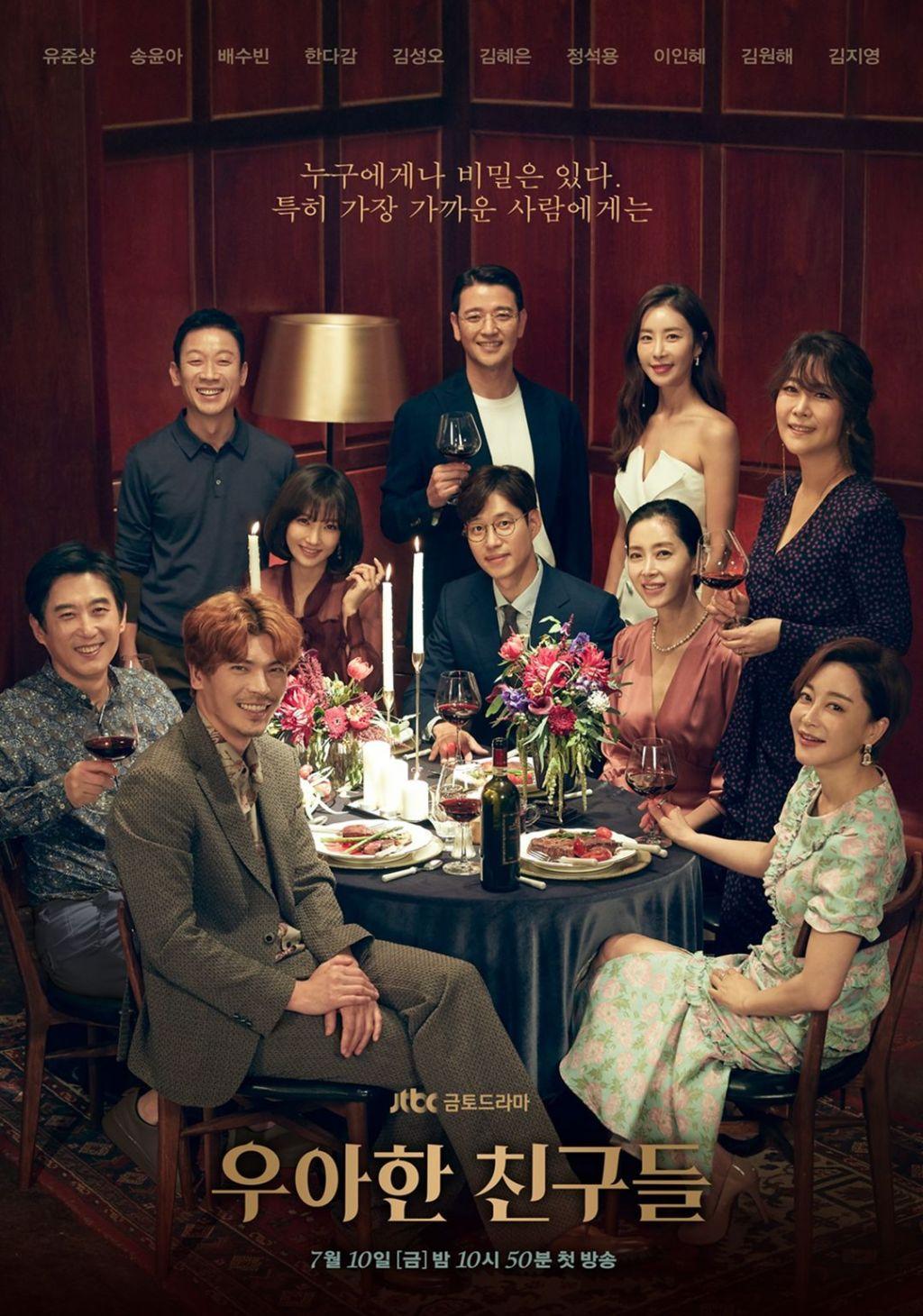 Poster 1 K Drama Graceful Friends