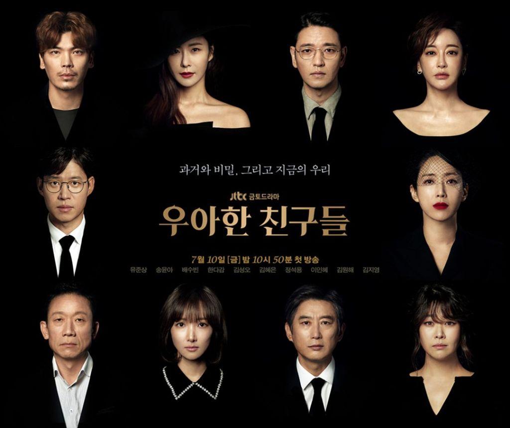 Poster K Drama Graceful Friends
