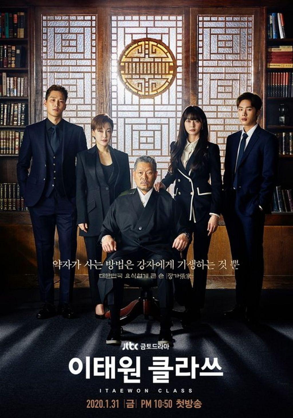 Poster K Drama Itaewon Class 3