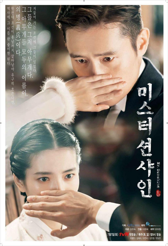 Poster K Drama Mr Sunshine