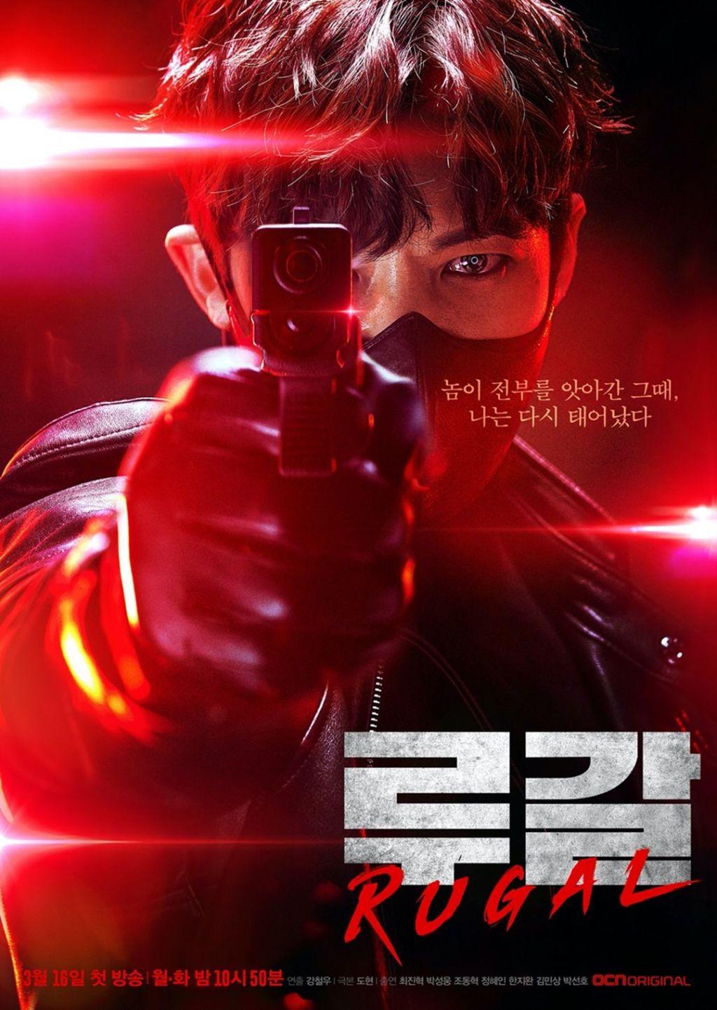 Poster K Drama Rugal 1