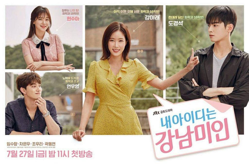 Poster Web Drama My ID Is Gangnam Beauty