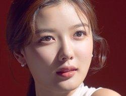 Profil Lengkap Kim Yoo Jung