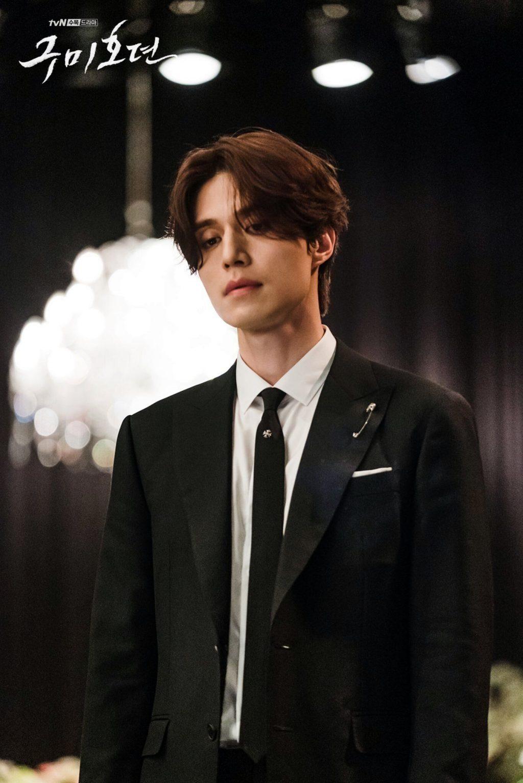 Lee Dong Wook sebagai Lee Yeon Gumiho