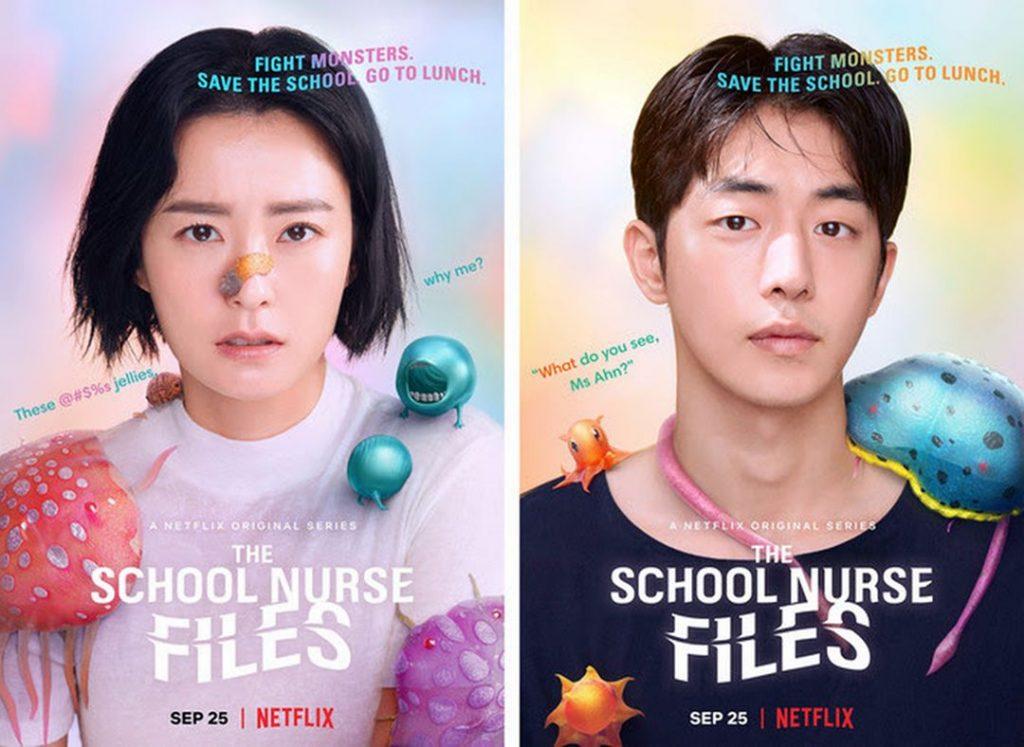 The School Nurse Files Cast