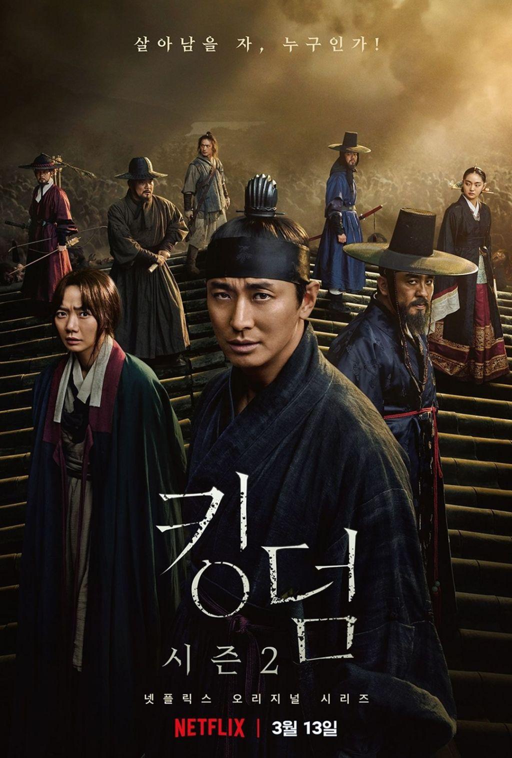 Sinopsis Dan Profil Lengkap Pemeran K-Drama Kingdom Season 2 (2020)