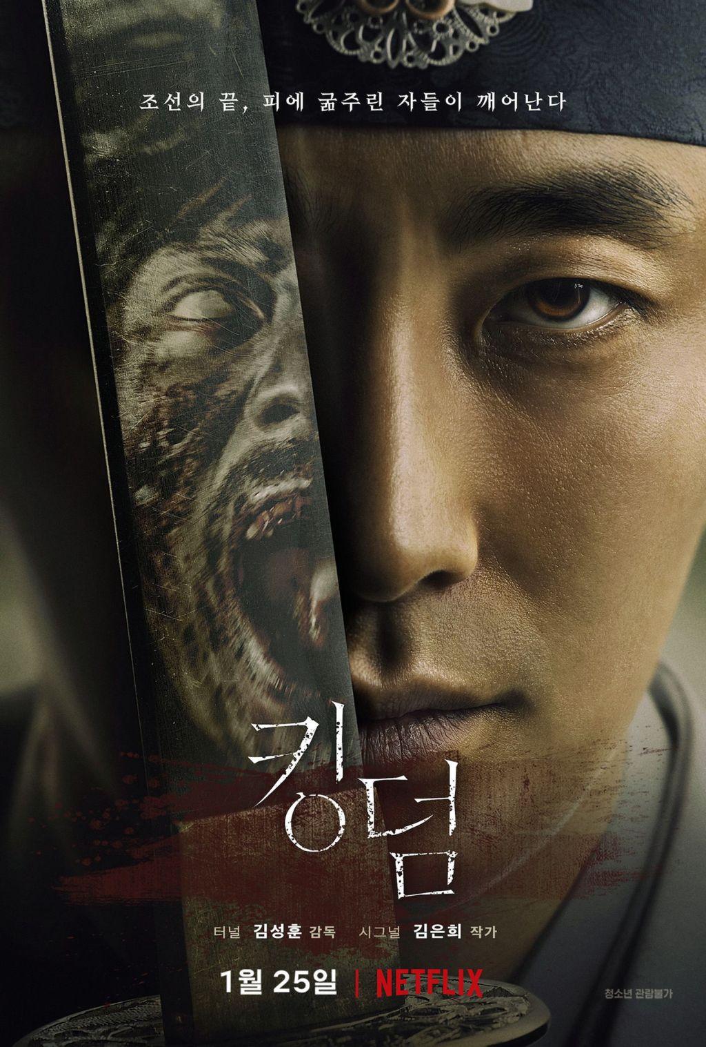 Sinopsis Dan Profil Lengkap Pemeran K-Drama Kingdom 2019