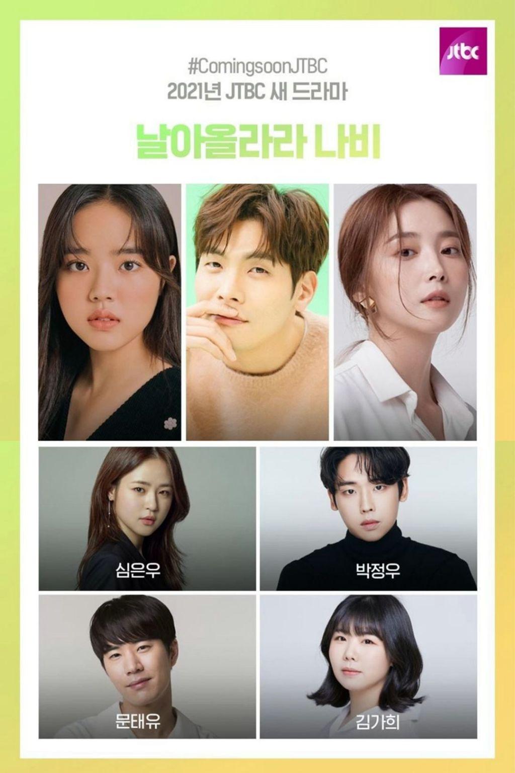 Sinopsis Dan Profil Lengkap Pemeran Drama Upcoming Fly High Butterfly (2021) Yang Akan Tayang Di jTBC