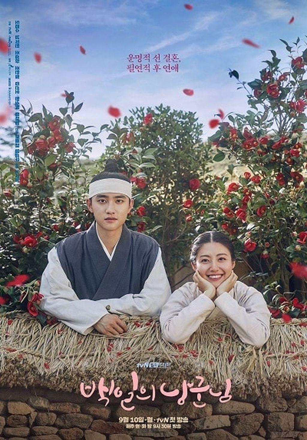 Sinopsis Dan Profil Lengkap Pemeran K-Drama Historical 100 Days My Prince (2018)