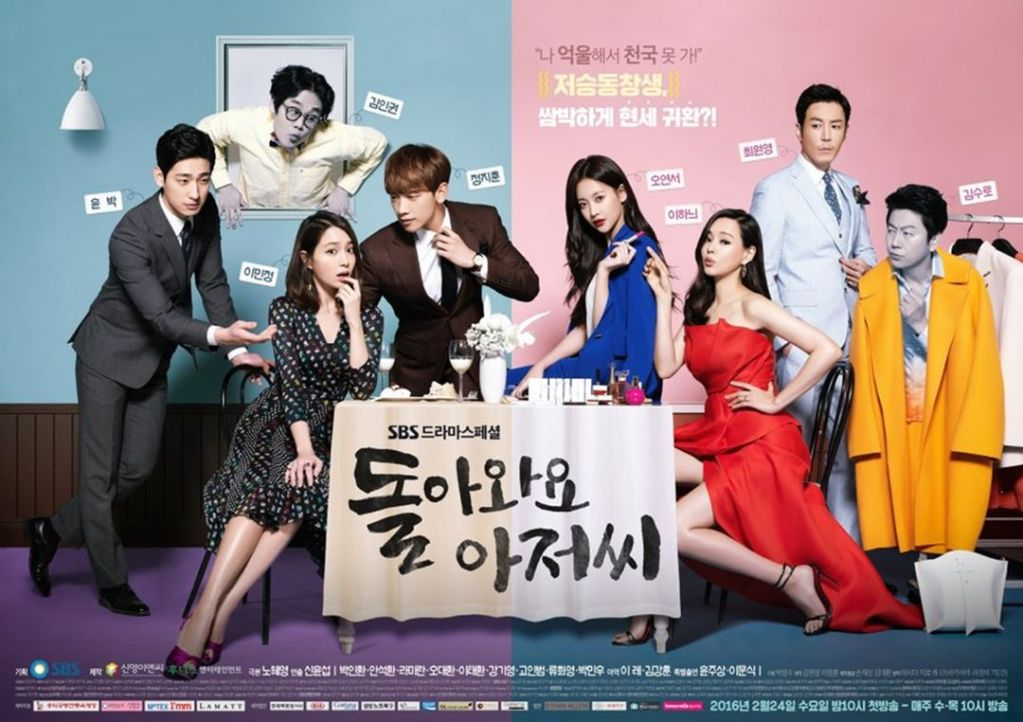 Sinopsis Dan Profil Lengkap Pemeran K-Drama Come Back Mister (2016)