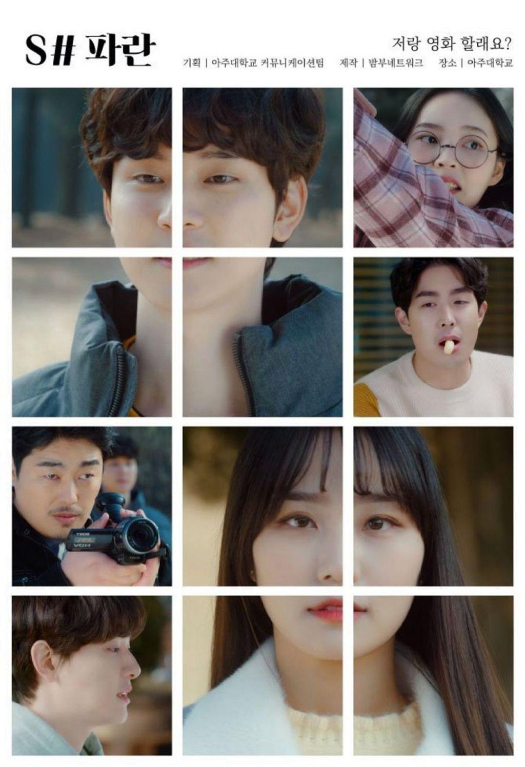 Sinopsis Dan Profil Lengkap Pemeran Web Drama Scene Number Blue  (2020)