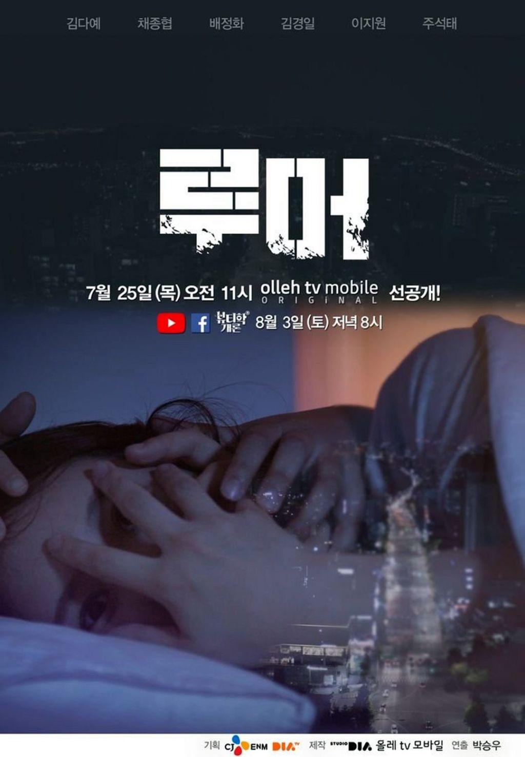 Sinopsis Dan Profil Lengkap Pemeran Web Drama Rumor (2019)