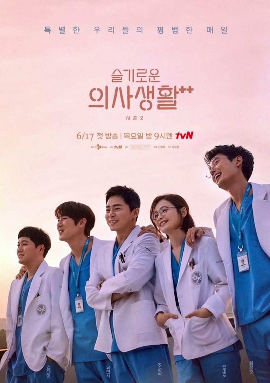Sinopsis Dan Profil Lengkap Pemeran Drama Upcoming Hospital Playlist 2 (2021)