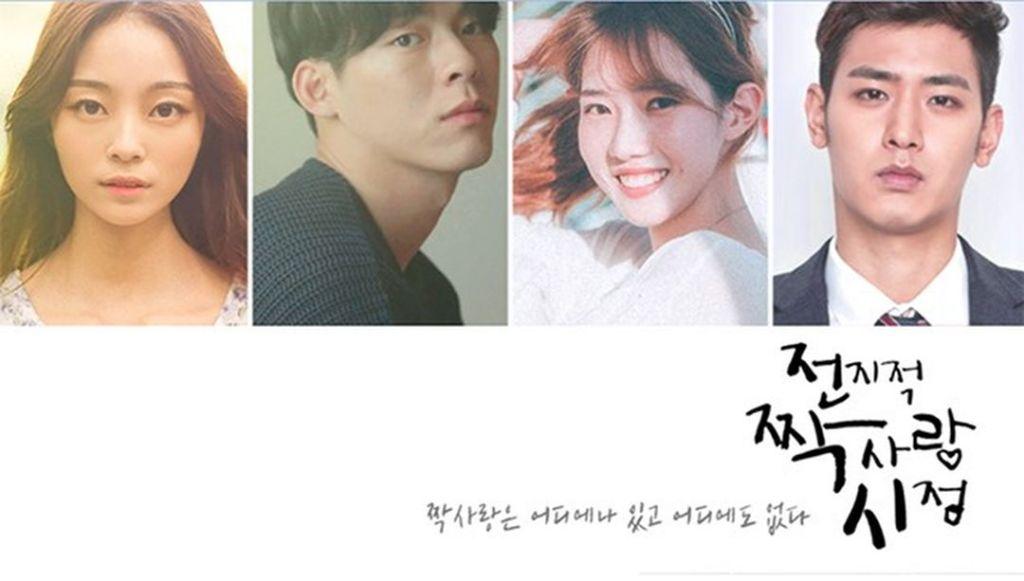 Sinopsis Dan Profil Lengkap Pemeran K-Drama Secret Crushes Season 2 (2016)