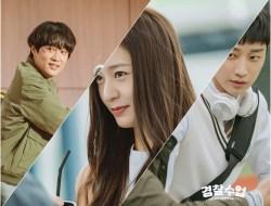 KBS2 Bagikan Foto Behind The Scene Karakter Utama Drama Korea Police University